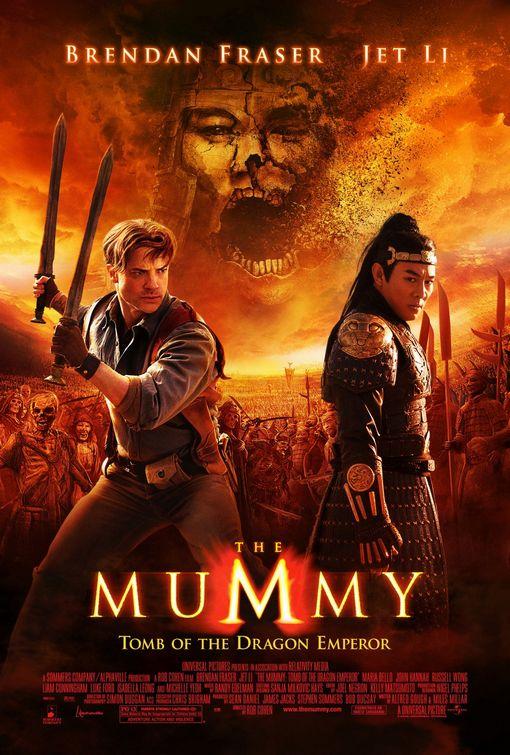 The Mummy: Tomb of the Dragon Emperor / Мумията: Гробницата на Императора Дракон (2008) BG-Audio