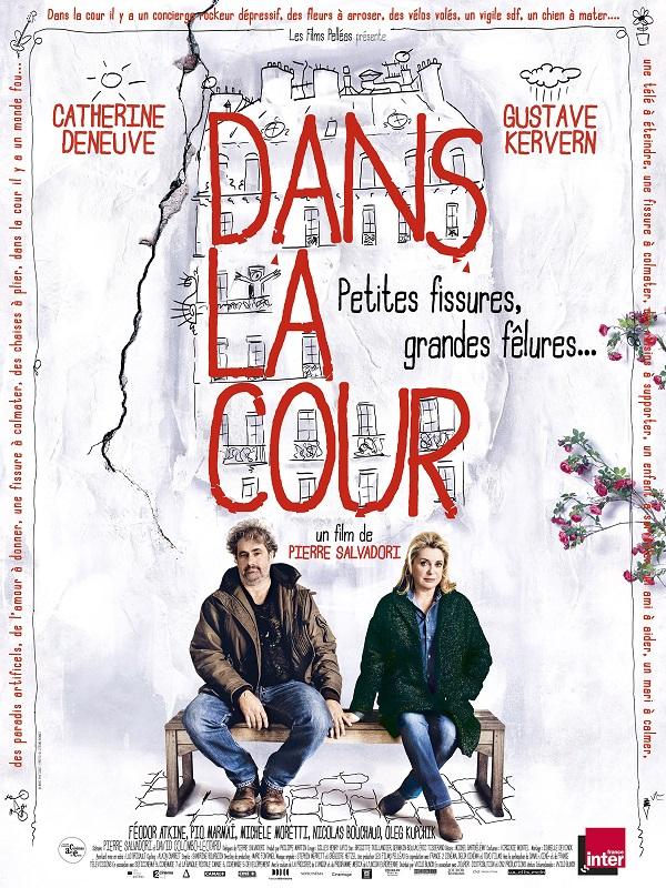 Dans la cour / Жена в двора (2014)