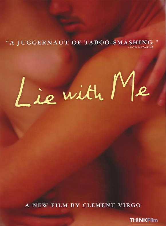 Lie with Me / Спи с мен (2005)