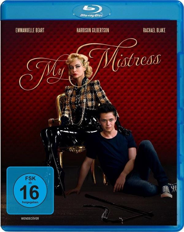 My Mistress / Моята Госпожа (2014)